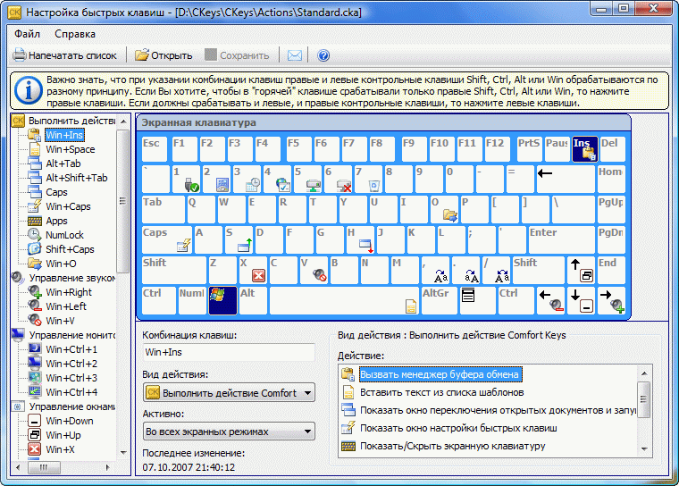 Comfort Keys Pro 9