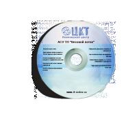 АСУ ТП ВЕСОВОЙ ПОТОК. X PROF Автоматическая весовая + Активное RFID 1.0