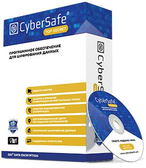 CyberSafe Mail