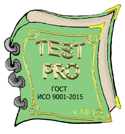 Test Pro ISO 1.0