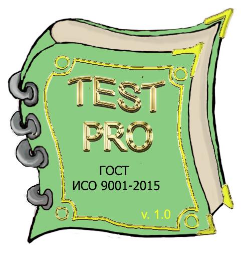 Test Pro ISO 1.0 от Allsoft