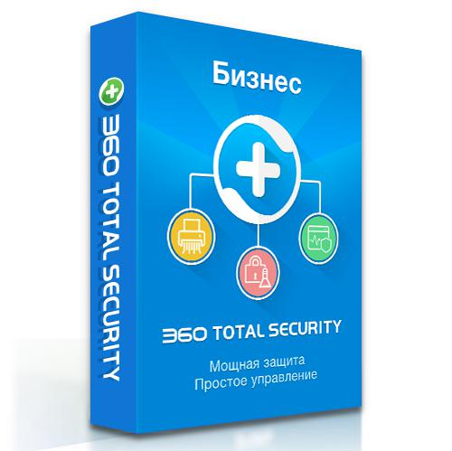 360 Total Security для Бизнеса Стандартный