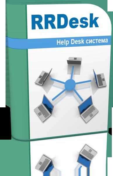 RRDesk Help Desk 8.1.1 фото