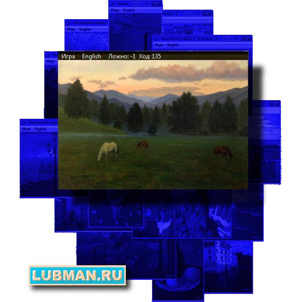 Алтай Головоломка №010, серии: Искусство спасёт Мир! от Allsoft