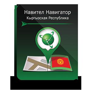 Навител Навигатор. Киргизия от Allsoft