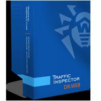 Dr.Web Gateway Security Suite для Traffic Inspector Электронная версия