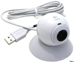 ReallyVision: видеонаблюдение на стандартных вэб-камерах для ноутбука 599.99