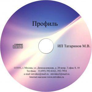 Пакет психодиагностических методик Профиль г. Минск  CD