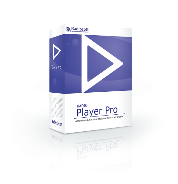 RADIO Player Pro 2.x