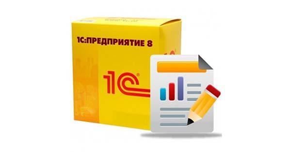 Загрузка акта сверки по данным контрагента из Excel в Бухгалтерию 3.0 ПРОФ 1.3