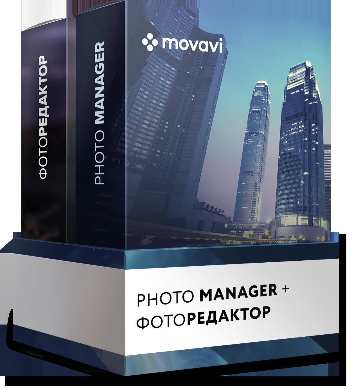 Фоторедактор Бизнес + Photo Manager Бизнес НЕ РЕДАКТИРОВАТЬ!!! (bundle-version)