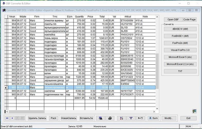 DBF Converter Dos->Win & Editor