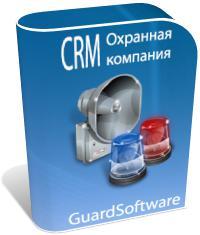 CRM Охранная компания