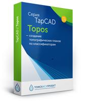TapCAD/Topos 1.9 от Allsoft