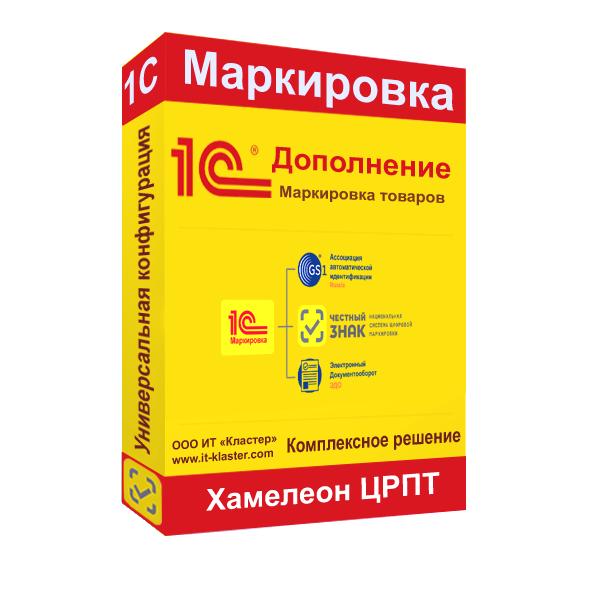ХамелеонЦРПТ  Расширенная версия