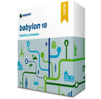 Babylon Corporate Edition. Купить в Allsoft.ru