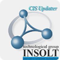 CIS Updater