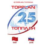TopPlan Office Pro 2016