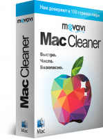 Movavi Mac Cleaner. Купить в allsoft.ru