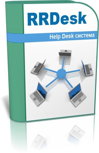 RRDesk Help Desk