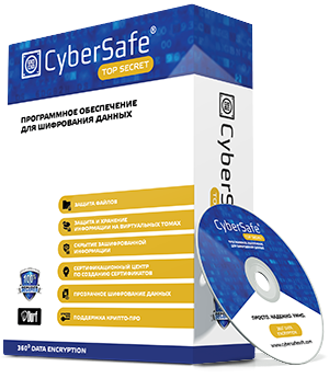 CyberSafe Mail 1.0.