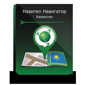 Навител Навигатор. Казахстан от Allsoft