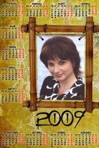 Шаблоны календарей 2009