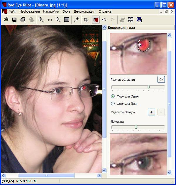 Red Eye Pilot 3.10.0