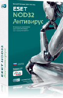 Антивирус ESET NOD32 Mail Security for Microsoft Exchange 5