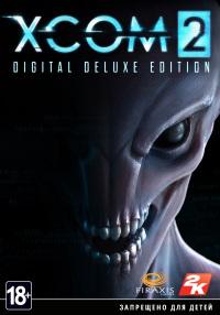 XCOM 2 Digital Deluxe Edition от Allsoft
