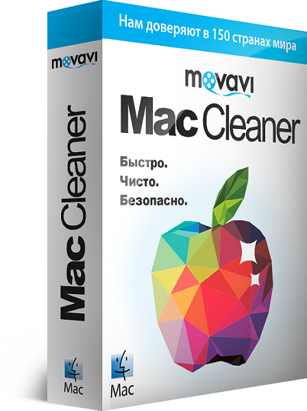 Movavi Mac Cleaner 2