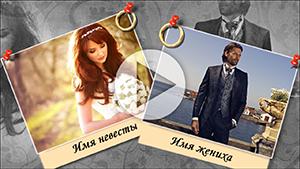 Элегантные свадебные шаблоны