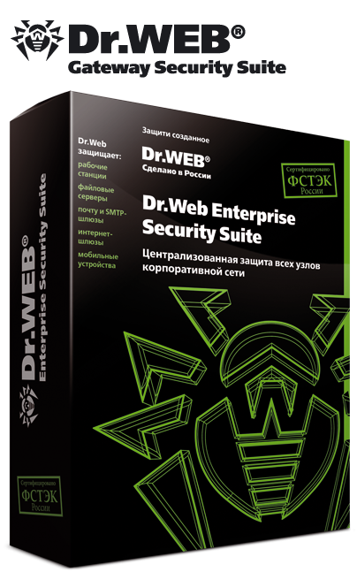 Антивирус Dr.Web Gateway Security Suite для Unix. Антивирус