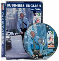 Business English on VOA  Бизнес-английский на материалах радио Голос Америки