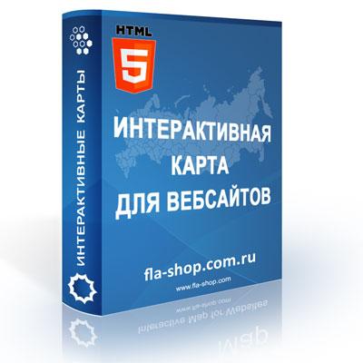 Интерактивная HTML5 карта Районы Москвы