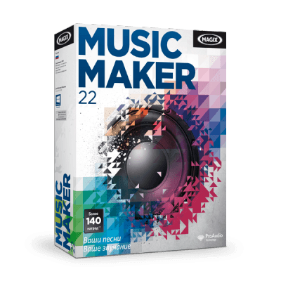 Magix Music Maker 22 от Allsoft