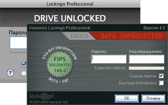 Lockngo Hybrid 7.0