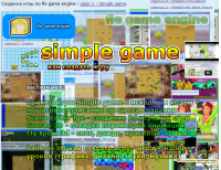 simple game fle game engine