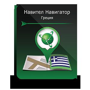 Навител Навигатор. Греция от Allsoft