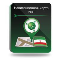 Навител Навигатор. Иран