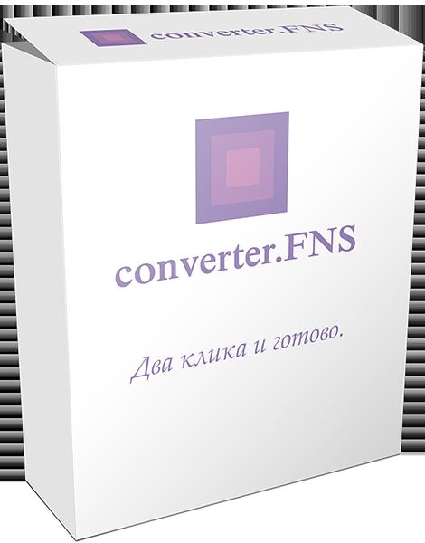 converter.FNS 15