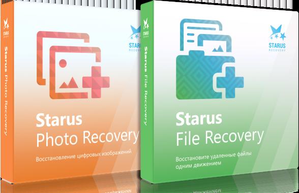 Пакет программ Starus Photo Recovery + Starus File Recovery (Home Edition) НЕ РЕДАКТИРОВАТЬ!!! (bundle-version)