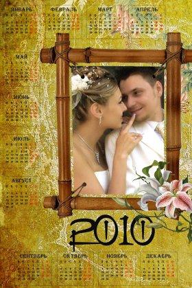 Календарь 2010: лучшие фотошаблоны