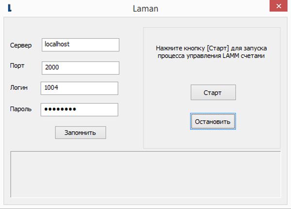 Lot Allocation Management Module controler 1.0