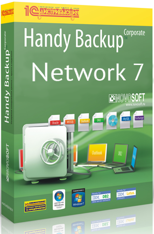 Handy Backup Network 7