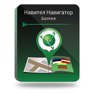 Навител Навигатор. Балтия