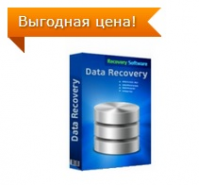 RS Data Recovery
