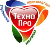 ТехноПро / Производство 7