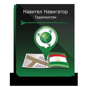 Навител Навигатор. Таджикистан