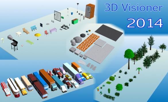 3D Visioner 2014 Лицензия на 1 год